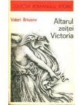 Altarul zeitei Victoria