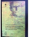 Cartea cunoasterilor. Conversatii cu marile spirite ale vremurilor noastre- Constantin von Barloewen