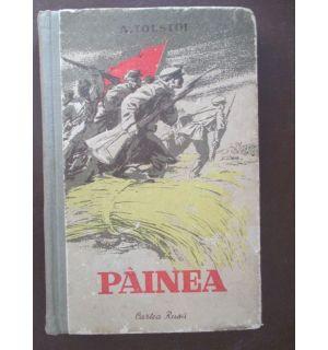 Painea