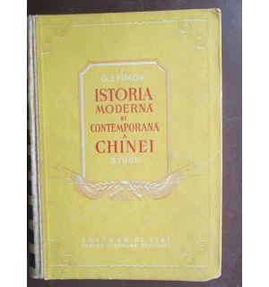 Istoria moderna si contemporana a Chinei
