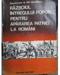 Razboiul intregului popor pentru apararea patriei la romani