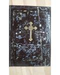 Noul Testament 1927  in traducerea Parintelui Grigorie ( Gala Galaction )
