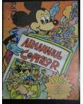 Almanahul copiilor 1982