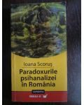 Paradoxurile psihanalizei in Romania