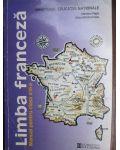 Limba franceza. Manual clasa a 6-a