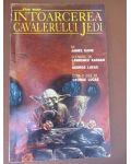 Intoarcerea cavalerului Jedi