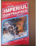 Star Wars. Imperiul contraataca