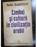 Limbaj si cultura in civilizatia araba