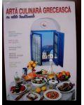 Arta culinara greceasca cu retete traditionale