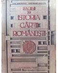 Pagini din istoria cartii romanesti-Dan Simionescu, Gh.Buluta
