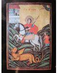 Moldavian art 14th-19th centuries