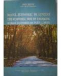 Modul economic de gandire