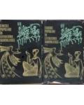 Cartile populare in literatura romaneasca