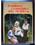 Origine ceangailor din Moldova